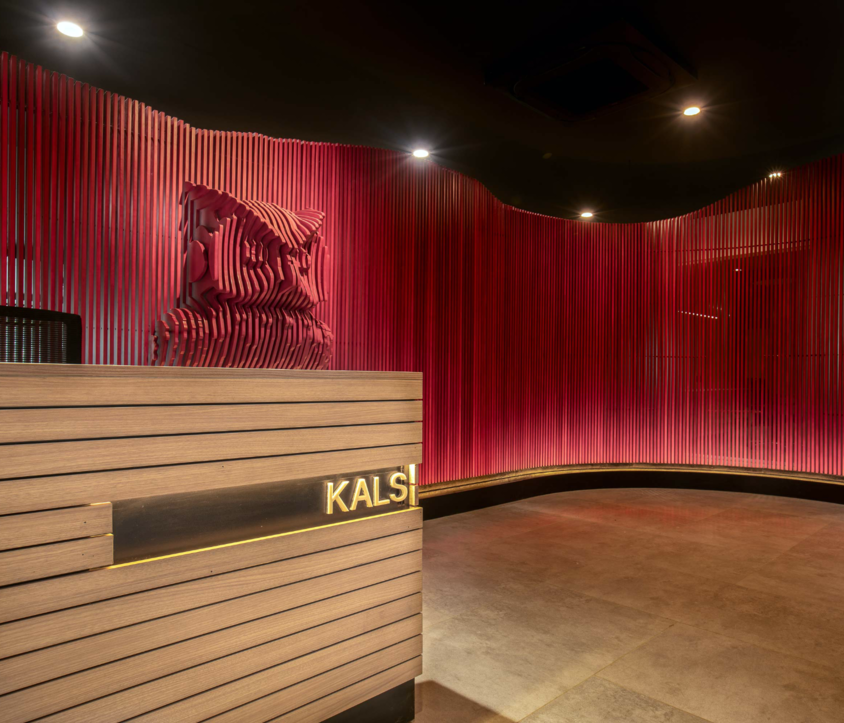 Kal's Office